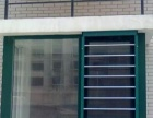 大连安装维修晾衣架 安装隐形纱窗金刚网纱窗 大连维