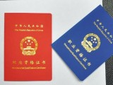 深圳福田月嫂证书怎么考 怎么拿到证书