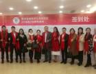 深圳光明新区学习企业管理就读香港亚洲商学院MBA班