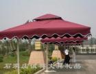 太阳伞租赁 帐篷租赁 户外帐篷折叠帐篷出租 租赁
