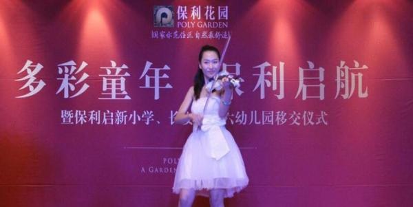 大小提琴 萨克斯 快乐厨师_石家庄婚庆/庆典_石家庄