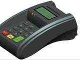 神思SS728S01社保卡、医保卡多功能读卡器