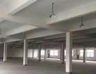 城南5000方厂房,层高5.2米,毛坯三层特价