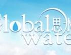 思水宝净水器加盟