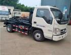 小型福田垃圾车生产厂家价格 垃圾车厂家报价
