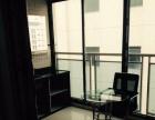 出租酒店式公寓长短租公寓或酒店房间
