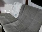 二手沙发9成新  价格可谈  单人位+贵妃位+双人