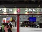 深圳贡茶加盟