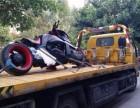 保定24小时道路救援 拖车 搭电 换胎 补胎 送水 换电瓶