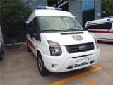 大连120救护车接送病人服务-紧急医疗救护