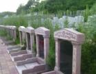 天台峪家族墓地8800起价,终身免管理费