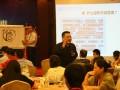 8月18-19日团队激励宝解决企业管理难题