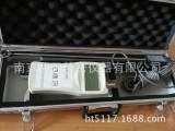 LS300-A经济型流速仪 流速仪厂家