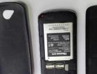 海信联通3g手机!u950配置百度120元!备用战