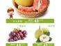 仙果萌小投入水果超市加盟连锁店