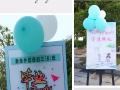 宝宝宴,满月,百日宴,周岁,十岁,场地布置 气球