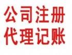 天心区政务中心附近注册公司记账报税首推安于诚财务高效快将捷