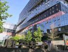 廊坊核心区地铁口,精装复试,办公好地方大学里峰尚