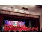 惠州学爵士鼓机构 南方鼓国音乐体验中心
