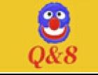Q8品牌鞋 诚邀加盟