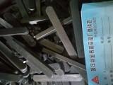 河北邯郸金泰和平键厂,平键,成品键ABC型,圆柱销