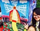 上海早托|3至8岁|专业托管|美式教育|美术培训班