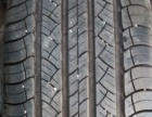 保通汽车装饰出售各种品牌新轮胎二手轮胎