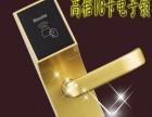 黄南酒店刷卡门锁 宾馆智能锁 取电开关 桑拿锁价格