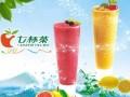 辽宁七杯茶奶茶店怎么加盟费多少钱