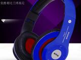 头戴式蓝牙耳机4.0立体声运动插卡收音mp3手机通用无线耳机厂家
