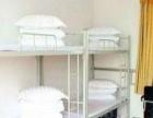 青年公寓床位出租 拎包入住15-30元