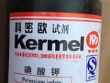 分析纯化学试剂 碘狻酸钾 AR100克/瓶,科密欧优质试剂