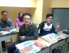 昆明法语培训学校我们选择珮文教育小班培训