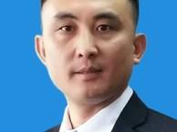 东莞黄江律师事务所