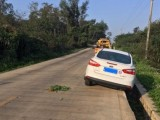 吉林道路救援搭电换胎送油吉林拖车吉林流动补胎救援电话