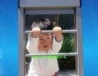 纱窗、隐形纱窗、金刚网、防盗纱窗、纱门.儿童防护窗