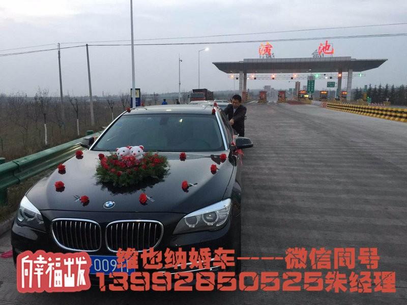 西安结婚婚车租赁