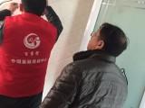 鄭州家政公司培訓