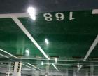 安阳环氧树脂地坪漆混凝土密封固化剂地坪厂房车库地坪