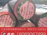 赤豹金属Cr12Mo1V1圆棒光料耐磨D