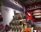东莞Regiustea皇茶加盟 全程扶持 开店无忧