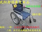 出租轮椅出租护理床出租双拐出租助行器出租制氧机出租担架出租