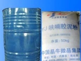 晶牛呋喃树脂胶泥 呋喃树脂胶泥厂家