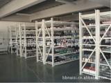 销售分析纯试剂 丙二醇甲醚 丙二醇单甲醚 500ml cas10