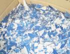 太阳能电池片回收 组件回收 硅片回收单多晶硅料回收