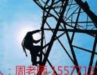 2016年广西南宁特殊工种上岗证培训报名