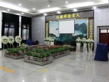 郴州殡仪活动策划