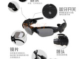 厂家批发眼镜MP3蓝牙太阳眼镜蓝牙内存2GB现货批发