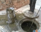 无锡新区鸿山镇疏通各种下水道 化粪池清理 抽粪
