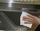 鞍山上门保洁开荒擦玻璃家电安装清洗油烟机热水器